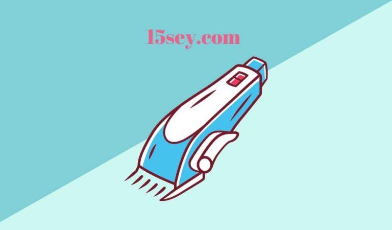 En İyi Sakal Tıraş Makinesi 2021 Tavsiye Marka ve Yorumlar